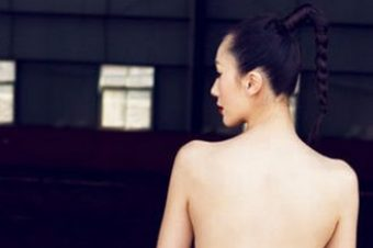 Song Shanshan sort le maillot pour FHM China