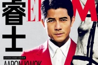 [Fashion Editorial] Aaron Kwok, ambassadeur Longines, dans ELLE China