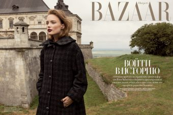 [Fashion Editorial] Harper's Bazaar Ukraine : gothic bay