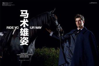 [Fashion Editorial] Le cavalier chic de GQ China