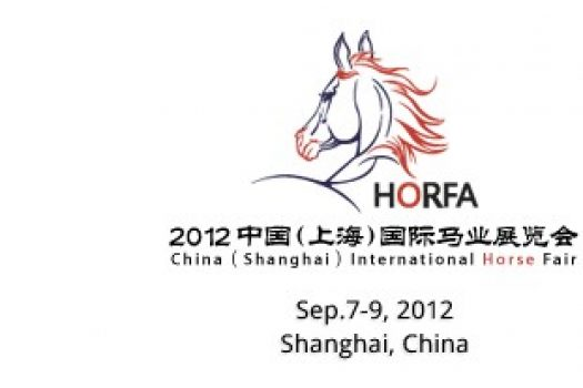 [Event] Le salon du cheval en Chine du 7 au 9 sept, quel potentiel ?